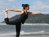 Photo of Prema Shanti Yoga & Meditation Retreat