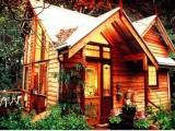 Photo of Arcadia Cottages