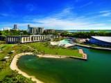 Photo of Adina Apartment Hotel Darwin Waterfront