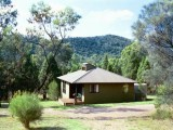 Photo of Kirima Cottages