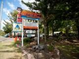 Photo of Lani's Holiday Island
